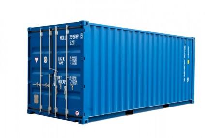 nahled-53-dlk1-skladovy-kontejner-pohled-venkovni